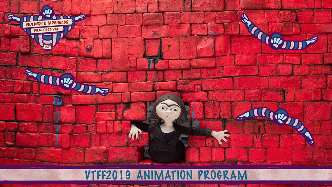VTFF2019 Animation Program
