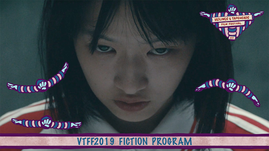 VTFF2019 Fiction Program
