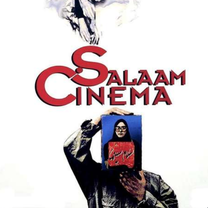 Salaam Cinema thumb